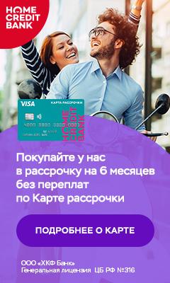 где взять 1000 рублей срочно на карту не займ